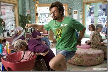 kinopoisk.ru-You-Don_27t-Mess-with-the-Zohan-740580