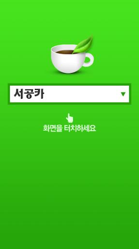 서공카 서든어택 공식카페 바로가기