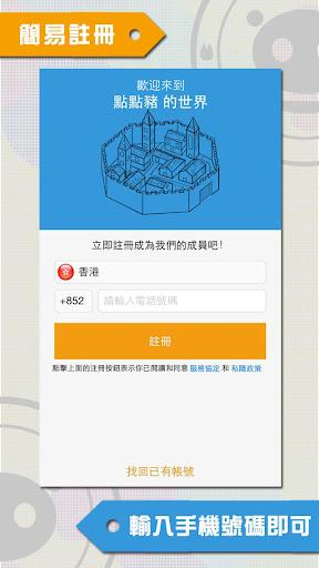 韓國拍賣網 @ 拍賣 :: 隨意窩 Xuite日誌