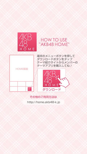 玩免費個人化APP|下載AKB48きせかえ(公式)梅田彩佳-WW- app不用錢|硬是要APP