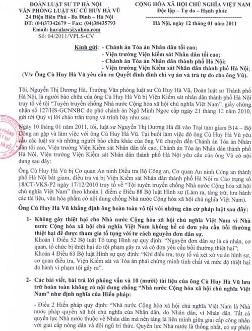 Tiến sĩ Luật Cù Huy Hà Vũ khẳng định mình vô tội và yêu cầu các cơ quan hữu trách ra quyết định đình chỉ vụ án