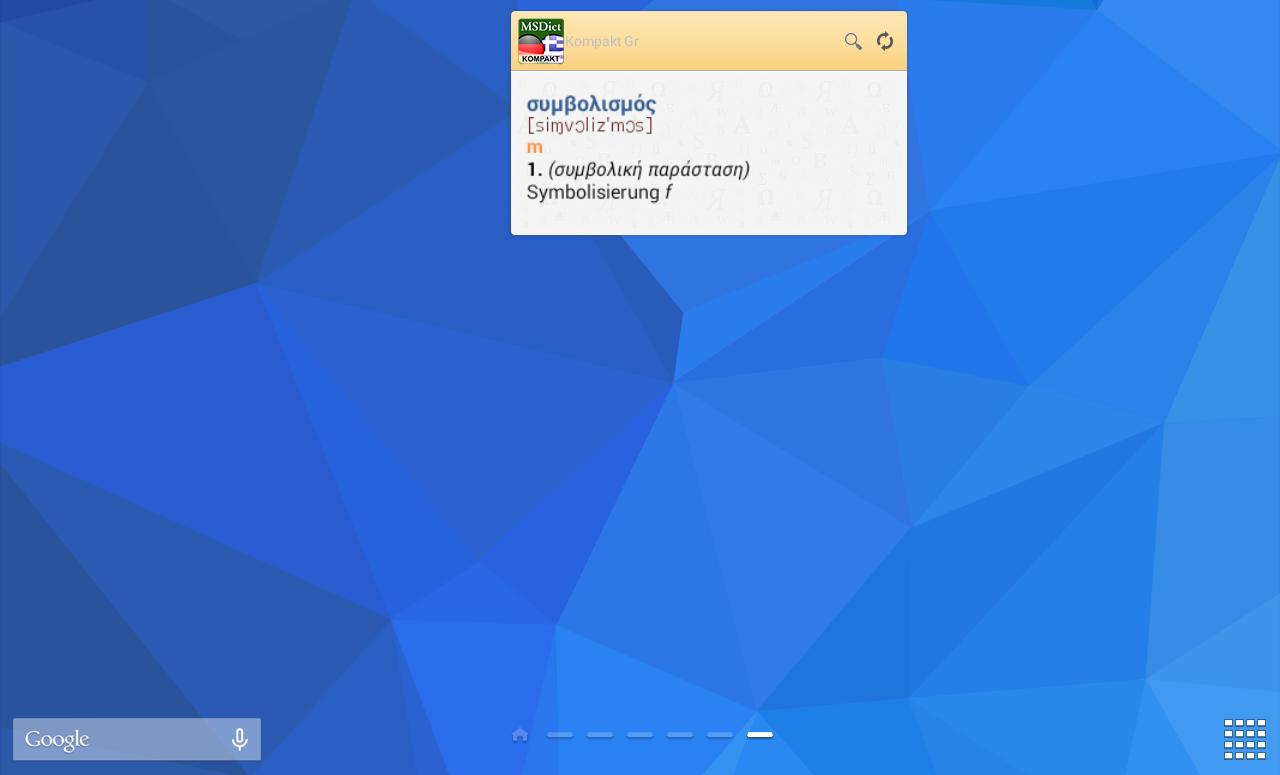 Dictionary Greek <-> German TR - screenshot