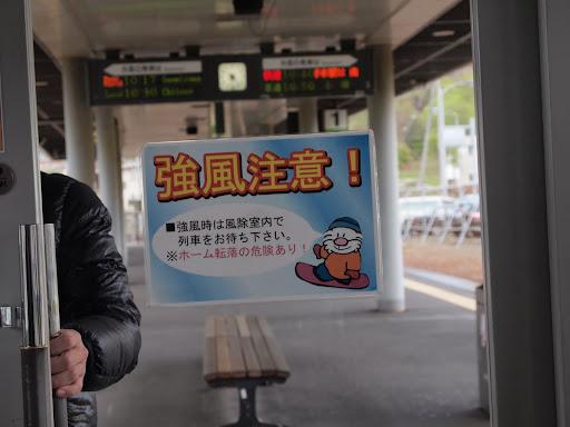 四天三夜自由行! ~ 我的北海道振興觀光訪問團 *Day2* *小樽* 北海道 區域 嗜好 攝影 旅行 日本(Japan)