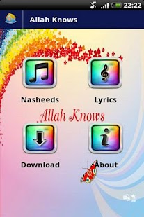 Zain Bhikha - Allah Knows - screenshot thumbnail