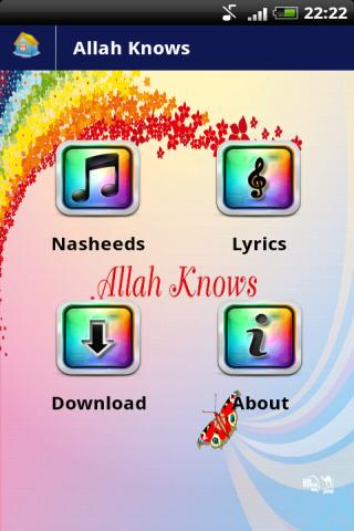 Zain Bhikha - Allah Knows - screenshot