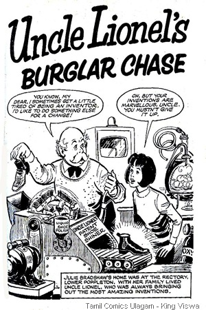 VV Fleetway Princess Picture Library No 115 Uncle Lionels Burglar Chase Dated 18-04-1966 1st Page