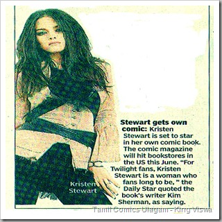 Times Of India Chennai Edition DDated 23032010 Kirsten's own comic