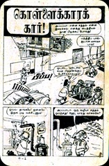 Mini Lion Comics Issue No 25 Kollaikara Car Spirou Starter Page 3