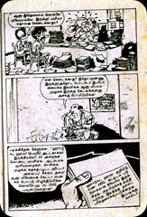 Mini Lion Comics Issue No 25 Kollaikara Car Spirou Starter Page 7