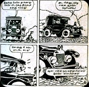 Mini Lion Comics Issue No 25 Kollaikara Car Spirou Starter Page 46 Lower Panel