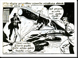 Rani Comics Issue 50 Dated Jul 15 1986 Poonai Theevu Davy Crockett scan 2