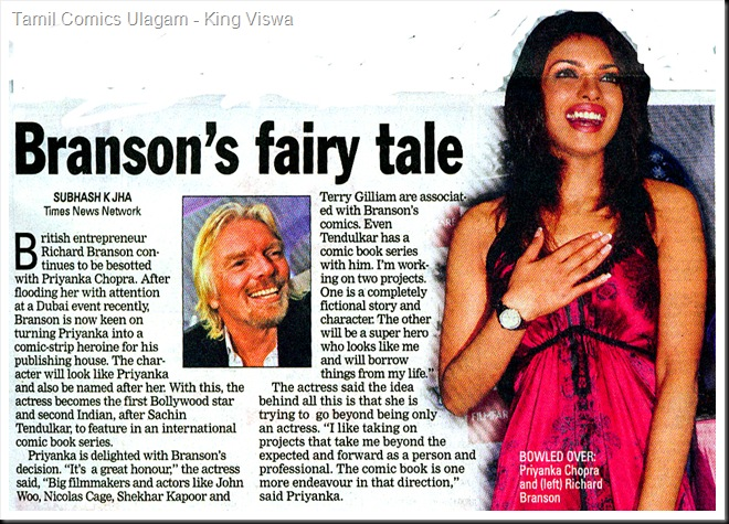 Times Of India Chennai Times Page 1 Dated 20th Mar 2009 Comic Bronson and Priyanka Chopra
