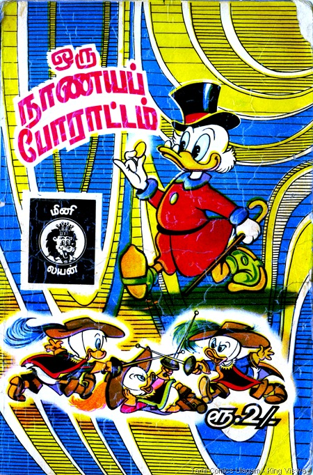 Mini Lion Comics Issue No 13 Walt Disney Uncle Scrooge Oru Naanaya Porattam Cover