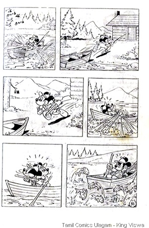 Muthu Mini Comics Issue 2 Dated Dec 1974 Padagu Veedu Marmam Filler Mickey Mouse Page 2