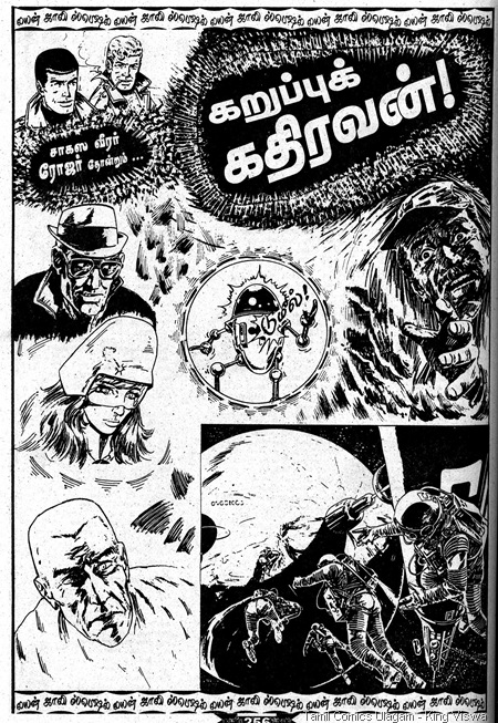 Lion Comics Issue No 195 Roger Karuppu Kathiravan BobMorane Title Page