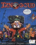 Iznogoud Video Game 1997