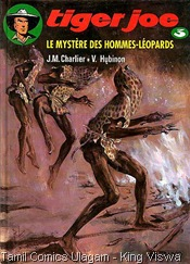 Les Homes Leopards –Last Edition