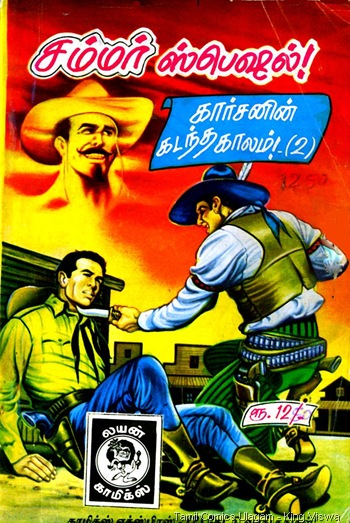 Lion Comics Issue No 132 Dated May 1997 Karsanin Kadandha Kalam 2 Tex Willer Summer Special