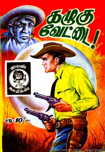 Lion Comics Issue No 83 Dated Oct 1992  Kazhugu Vettai Tex Willer Diwali Special