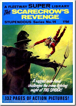 Fleetway SS 14 Dated July 1967 The Scarecrows Revenge Pazhi Vangum Bommai