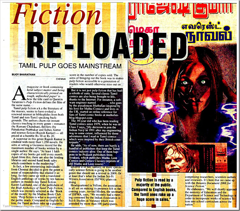 MuthuFan  Deccan Chronicle Chennai Chronicle Page  26 Dated 31122008