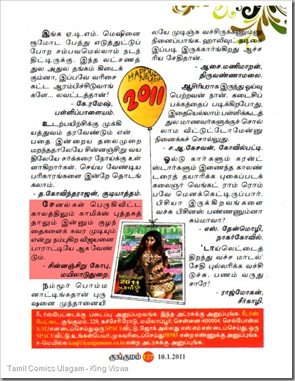 Week 01 Kungumam Issue Dated 08012011 Latter to the Editor for the Jumbo Spl Article