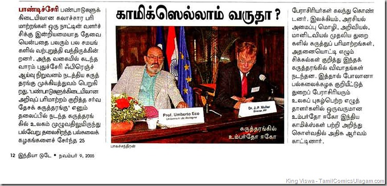 India Today Issue Dated 09th Nov 2005 Pondychery Conference & Professor Eco