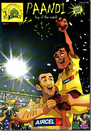 CSKomics Volume 01 Paandi Boy Of The Matche Dated Apr 2011 Cover