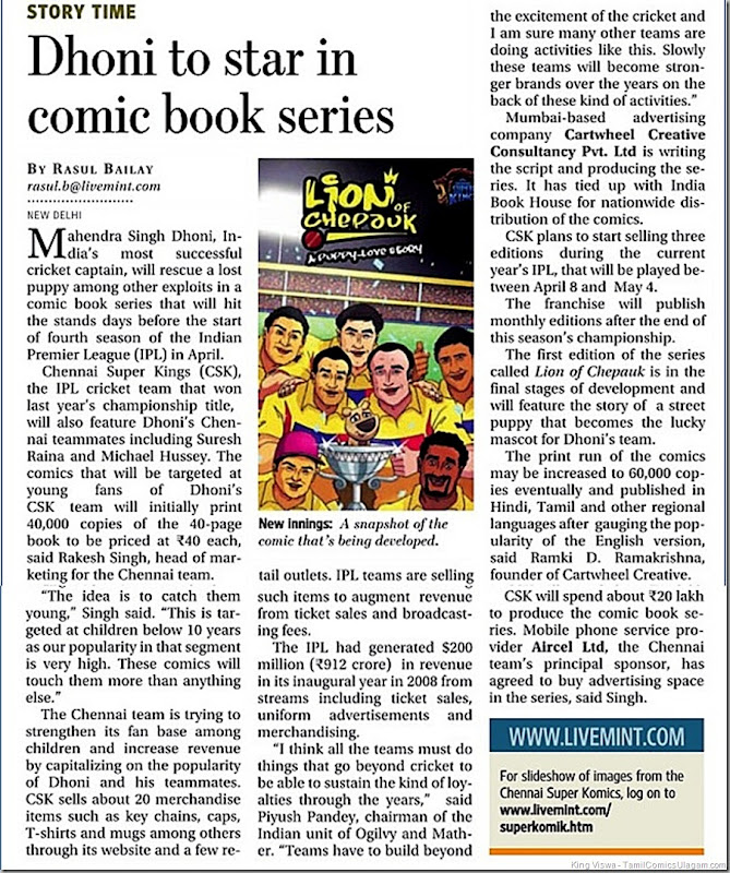 Mint NewsPaper Article About the Forthcoming CSKomics ePaper Dated 11022011