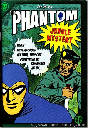 Euro Books Phantom Series Book No 10 Jungle Mystery Cover