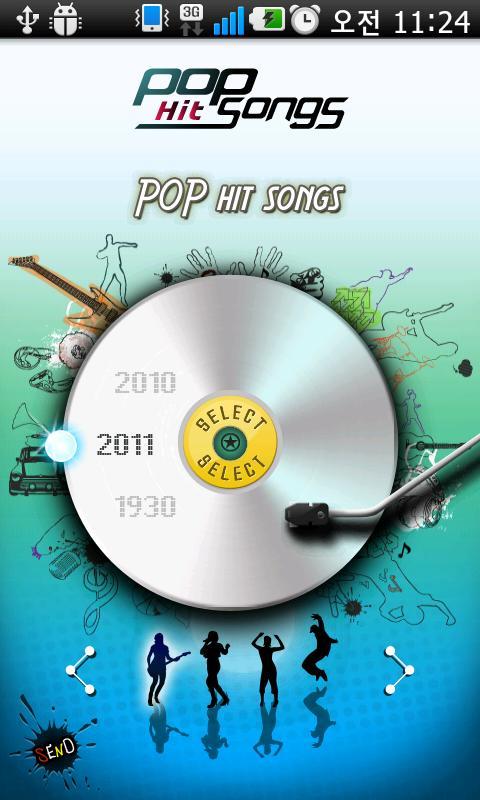 Pop HitSongs - Pro - - screenshot