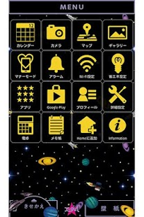 X-girl SPACE for[+]HOMEきせかえ - screenshot thumbnail