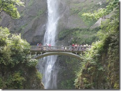 4099 Multnomah Falls Bridal Veil OR