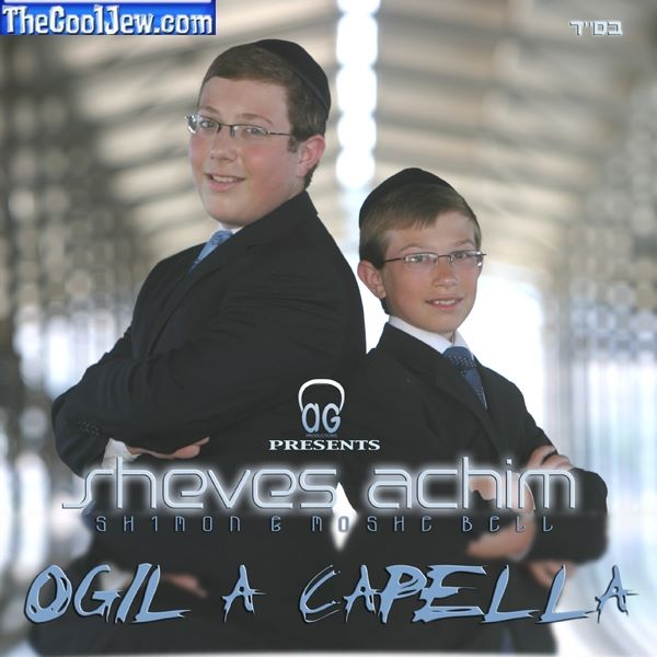 2 Acapella song to download from Ari Goldwag | TheCoolJew com