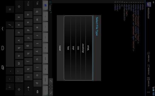 【免費生產應用App】WebMaster's HTML Editor-APP點子