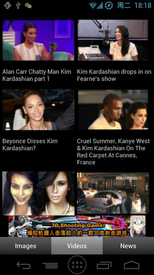 Celebrities Collection - screenshot