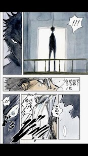(2)YUREI & ME ! /Japanese- screenshot thumbnail