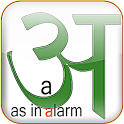 Hindi Alphabet Trainer icon