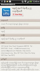 DhammaDroid APK Download – Free Books & Reference APP for Android 5