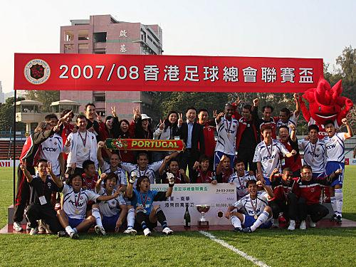 南華會奪得聯賽杯大合照 24-03-2008