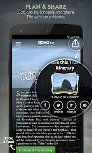 GoTo Rio: Rio de Janeiro Guide Screenshot 3