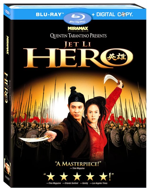 Film Intuition Review Database Blu Ray Review Hero 2002 Ultimate Force Of Four Box Set Collection