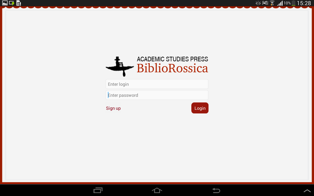 Bibliorossica- screenshot