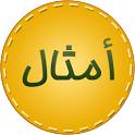 Amthal icon