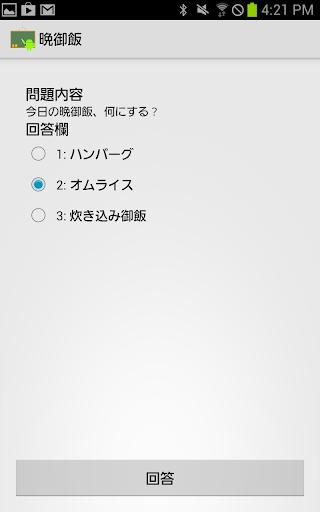 u3066u3043uff5eu3061u307fuff5e 1.0 Windows u7528 4