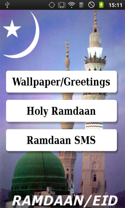 Ramadan-Eid - screenshot