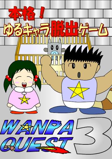 ESCAPE GAME WANPA QUEST3 1.6 Windows u7528 1