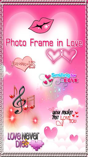 玩攝影App|相框在愛免費|APP試玩