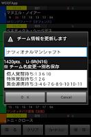 Screenshot of WCCFApp