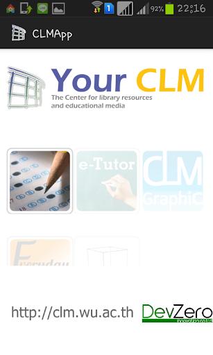 【免費教育App】CLMApp Walailak University-APP點子
